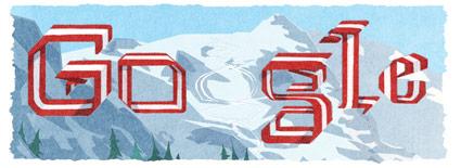 Austrian National Day