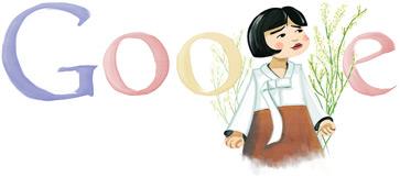 Park Wan-suh's 80th Birthday