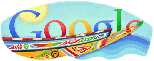 Senegal Independence Day