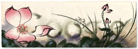 Zhang Daqian's 112th Birthday